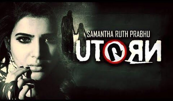 U-Turn-is-direct-tamil-film