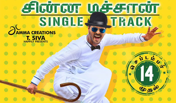 Charlie-Chaplin-2-:-Single-track-on-Sep-14