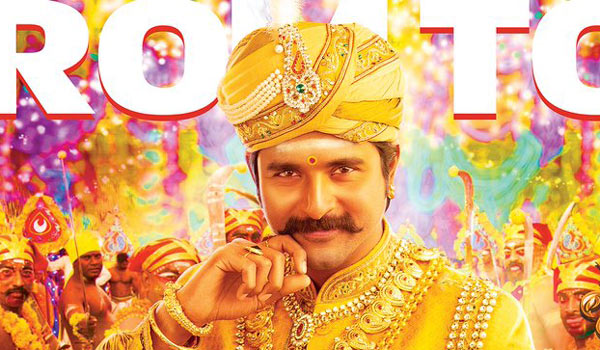 Seemaraja-problem-solved,-movie-released-:-Early-Morning-shows-cancelled