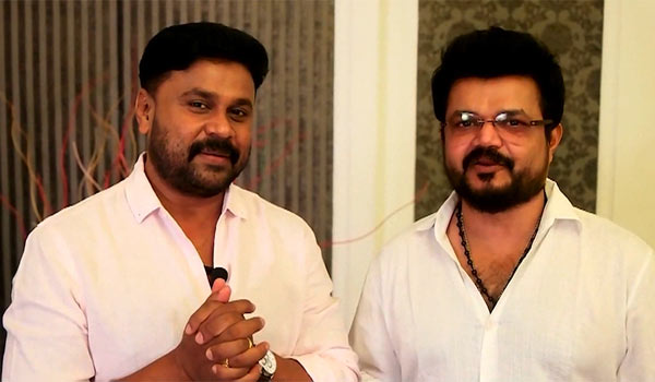 Why-Dileep-says-no-to-Nadirsha-film