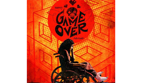Tapsees-next-tamil-movie-titled-as-Game-Over
