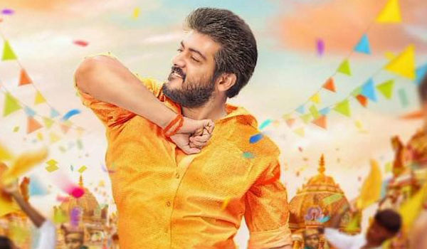 Two-super-song-in-Viswasam
