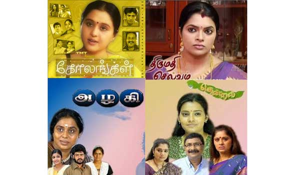 famous-tv-serials-now-in-youtube