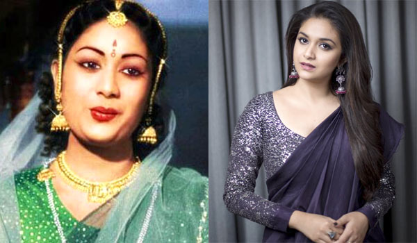 Keerthy-Suresh-tribute-and-thanks-to-Savitri