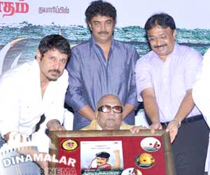 Murattu kaalai movie audio launch news