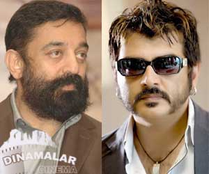 Ajith in Kamal film...?