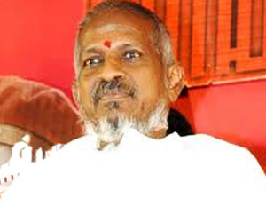 Ilayaraja  launched new website