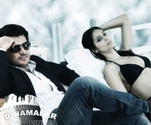 Billa-2 got A certificate from censor board