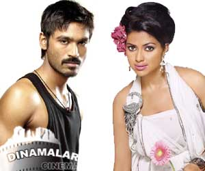 Amala pual to opposite dhanush
