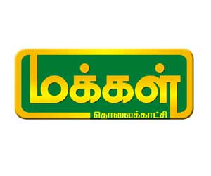 New program in makkal t.v.