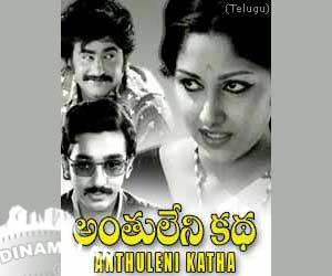 Rajinis telugu movie to be dubbed after 36 years in tamil