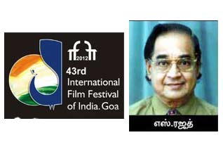 43rd Goa International Film Festival 2012