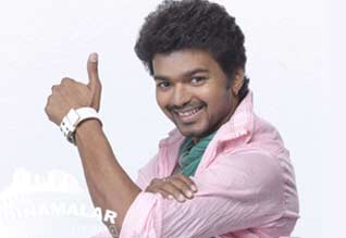 Rajini film title for vijay film title