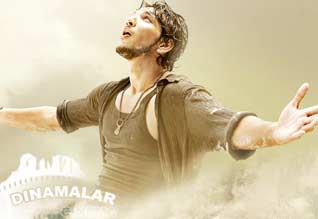Karthick Son Gauthams first look in Kadal