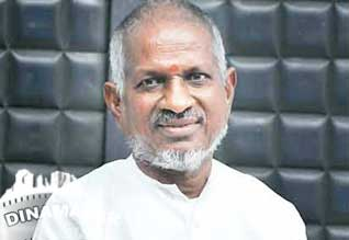 Illayaraja selected for Sangeet Natak Akademi award