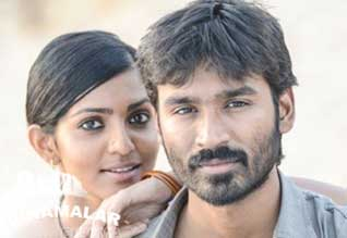 Dhanush Kicks parvathi in shooting spot