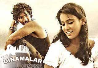 Kadal film in the first Still!