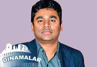 Rahman debut his Son in film!