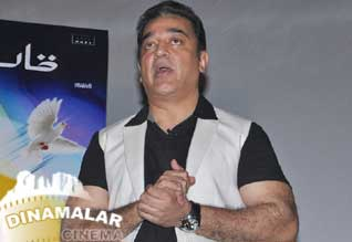 Kamal confirms DTH release