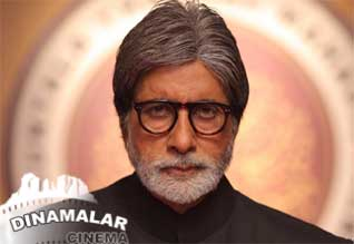 No one can escape from death and IT dept says Amithab bachchan
