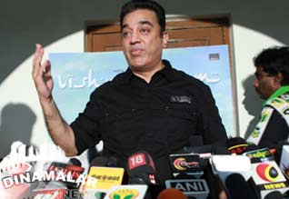 I will lost my house if movie not release says kamal