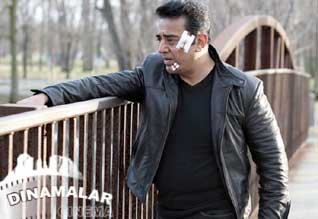 Muslims supports kamals vishwaroopam