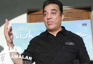 Kamal speech at mumbai
