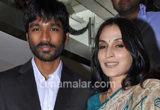My heart bleed when Kamal Haasan talked about leaving says Dhanush