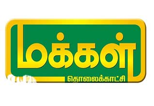 New program in Makkal T.v.,