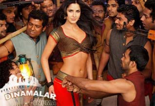 Censor board decides A certificate for item songs movie