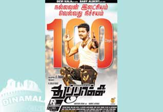 Thuppakki completes 100 days