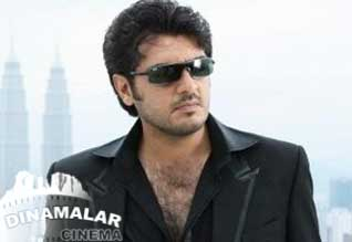 Ajith film postponed