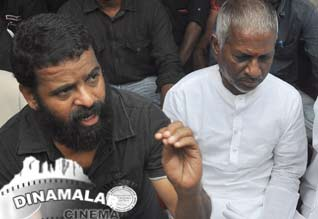 Director association protest against Srilankan issue
