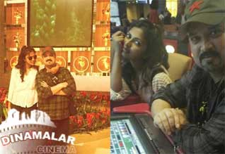 Amala paul gambling at Australia