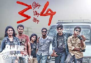 New thriller movie Thedi Pidi Adi