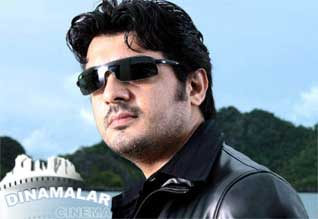 Ajith fans upset over ajith film title