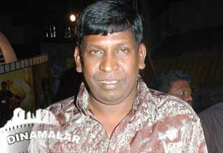 Vadivelu appearing in cine functions