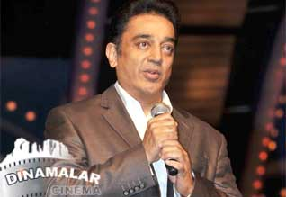 Kamal likes to direct hindi film