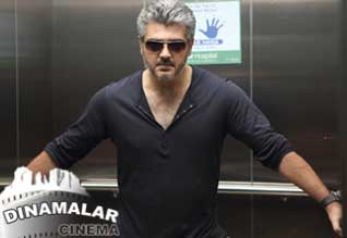 Arrambam much faster than Billa says Vishnuvarathan
