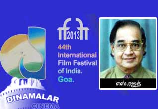 44th Goa film festival : special report