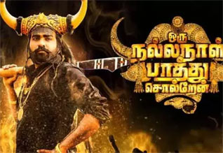Tamil Cinema Review Oru Nalla Naal Paathu Solren
