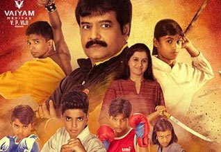 Tamil Cinema Review Ezhumin