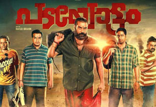 Tamil Cinema Review Padayottam
