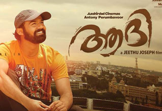 Tamil Cinema Review Aadhi