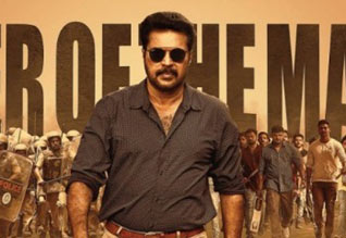 Tamil Cinema Review Masterpiece