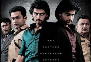 Tamil Cinema Review Aurangzeb