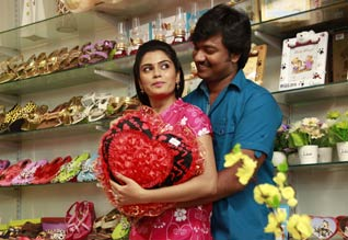 Tamil Cinema Review AARAMBAMEY ATTAGASAM