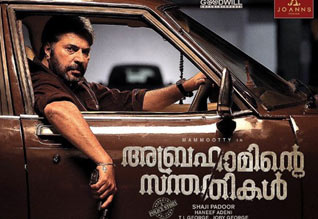Tamil Cinema Review Abrahaminte santhathikal