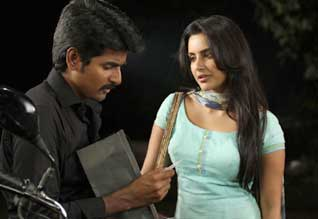 Tamil Cinema Review Ethirneechal