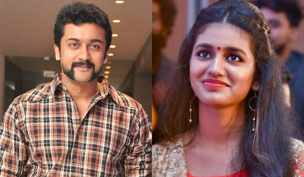 Image result for priya warrier hero surya